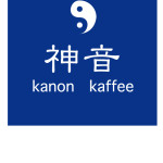 神音カフェ ロゴ